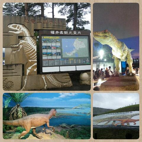 福井県立恐竜博物館♪