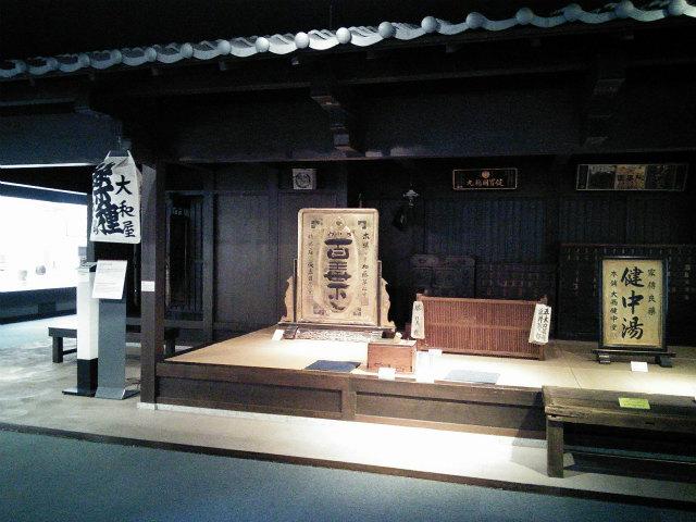 内藤記念くすり博物館♪