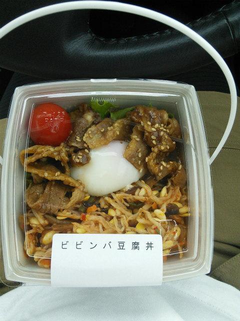 夕食はビビンバ豆腐丼♪