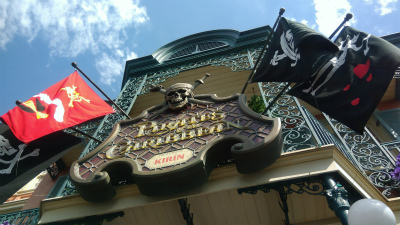 カリブの海賊♪