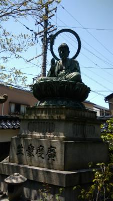 JoyRun☆941st_卯辰山山麓寺院群その2♪