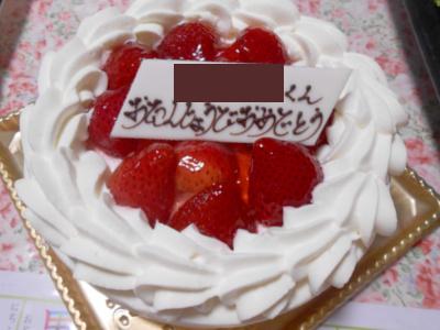 ぶどうの木のケーキ♪