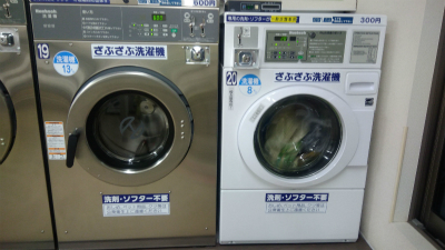 一般家庭用の洗濯機♪