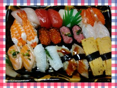 イオンで買ったお寿司その1♪