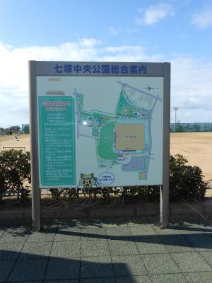 七塚中央公園_案内図♪