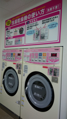 洗濯乾燥機は15kgまでです。