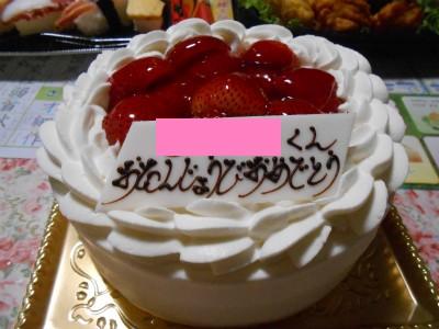 息子12歳の誕生日♪