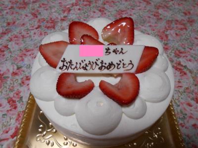 ぶどうの木フランのケーキ♪
