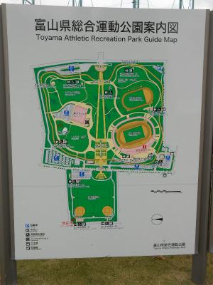 富山県総合運動公園_その2