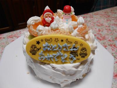 デコレーションケーキ完成♪