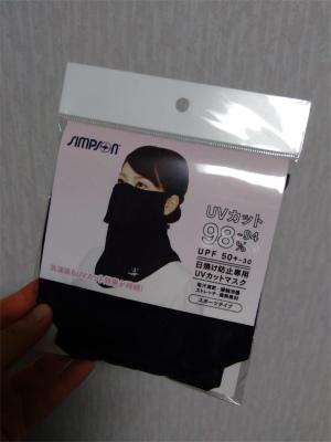 UVカットマスクを購入♪