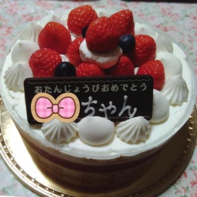 娘10歳の誕生日のリクエスト_シャトレーゼのケーキ♪