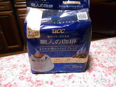 お気に入りのコーヒーです♪
